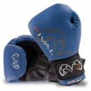 Guantes Rival Optima